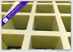 FRP Grating (compression moulding)
